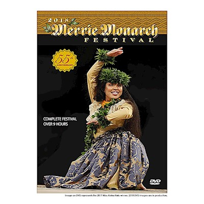 MERRIE MONARCH 2018 DVD SET